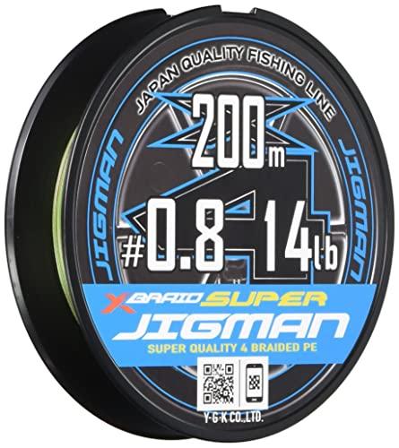 よつあみ エックスブレイド(X-Braid) スーパー ジグマン X4 200m 0.8号 14lb 5カラー