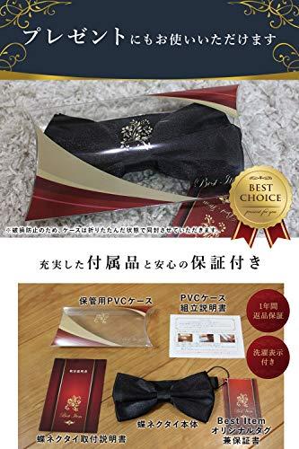 ベストアイテム Best Item 蝶ネクタイ tnt-270 ローズレッド
