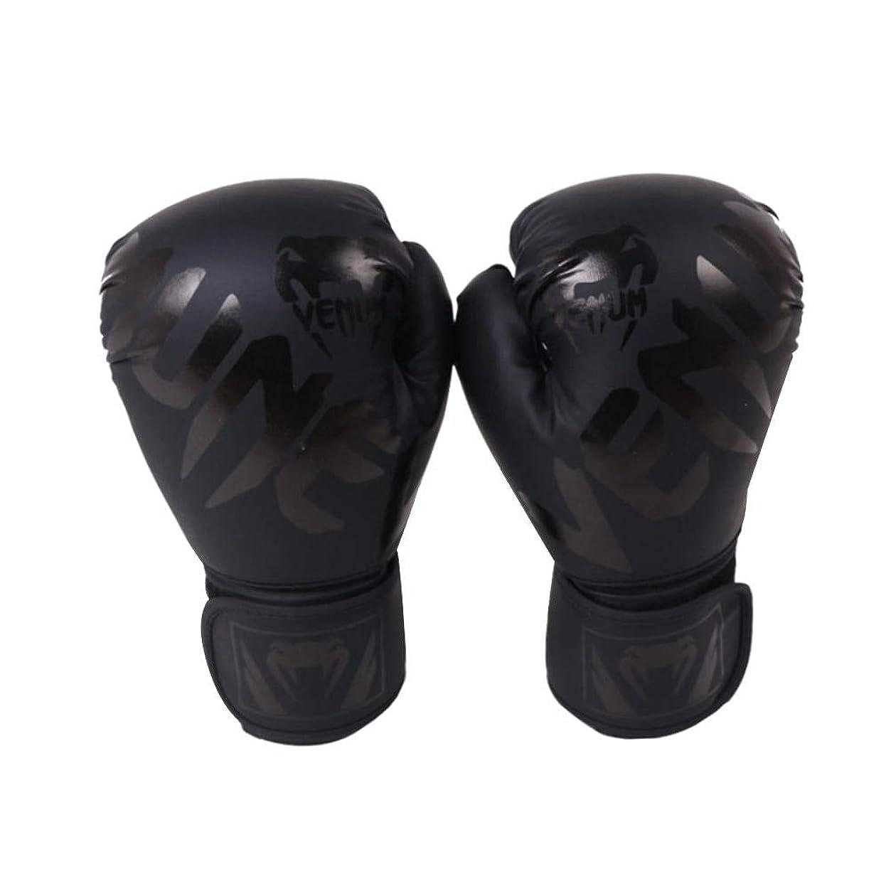 キリスト力反発するLUERMEグローブ 総合格闘技 MMA キックボクシング用 オープンフィンガー