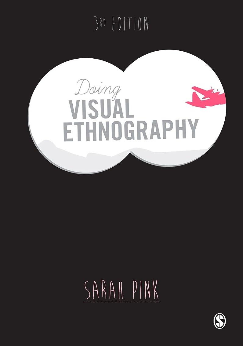 パン屋流すおばさんDoing Visual Ethnography (English Edition)