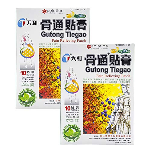 Tianhe Gutong Tiegao Pain Relieving Patch for Muscle, Joint, Back, Inflammation, and Sports Pain (10 Count per box) (2 Boxes)