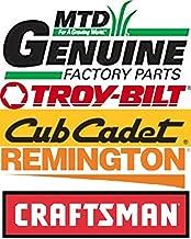 MTD Genuine Part 981-04090 Genuine Parts Chipper-Shredder Vacuum Impeller OEM Part for Troy-Bilt Cub-Cadet Craftsman Bolens Remington Ryobi Yardman Y