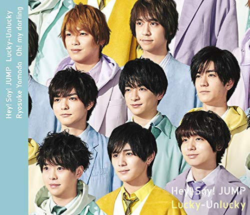 Lucky-Unlucky / Oh! my darling Hey!Say!JUMP