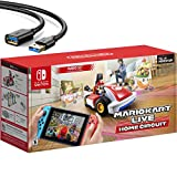 Nintendo 2020 Newest - Mario Kart Live: Home Circuit - Mario Set Edition - Holiday Family Gaming Bundle for Nintendo Switch, Nintendo Switch Lite - RED - iPuzzle USB Extension Cable