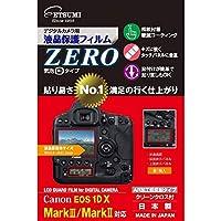 エツミ デジタルカメラ用液晶保護フィルムZERO Canon EOS 1DX MarkⅢ / 1DX MarkⅡ対応 VE-7348