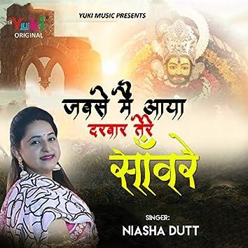 Jabse Main Aaya Darbar Tere Sanwre