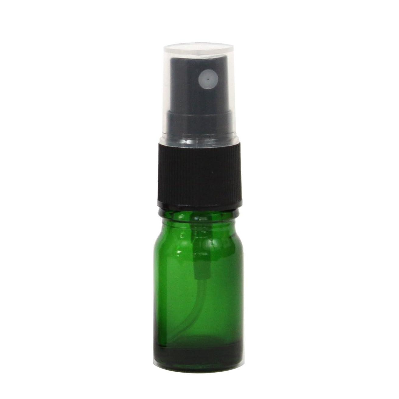 フェリーベリインフレーションスプレーボトル ガラス瓶 5mL 遮光性グリーン ガラスアトマイザー 空容器