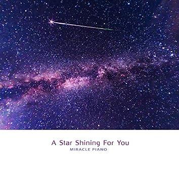 널 위해 반짝이는 별