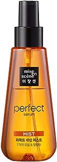 [miseenscene] ミジャンセン パーフェクトセラムミスト 150ml (Perfect Serum Mist 150ml)