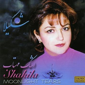 Ashke Mahtab - Persian Music