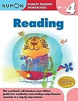 Reading Grade 4 (Kumon Reading Workbooks)