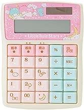 night sky calculator