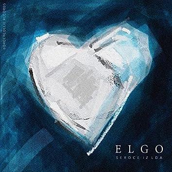 Сердце из льда