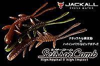 JACKALL(ジャッカル) ワーム シザーコーム 3.8インチ カワシマワカサギパール