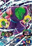 スーパードラゴンボールヒーローズ BM8-005 ピッコロ SR