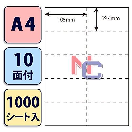 CLM-6(VP2) ラベルシール 2箱 1000シート A4 10面 ミシン目入り 105×59.4mm レーザープリンタ・インクジェット用 ミシン入りラベル 荷札 表示ラベル マルチタイプラベル