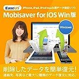 EaseUS MobiSaver for iOS Win 1ライセンス【iPhoneデータをPC上に復元/iTunesバックアップ・iCloudデータ抽出/iPhoneの故障、トラブルに】|ダウンロード版