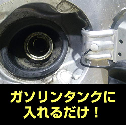 STP(エスティーピー)スーパーガストリートメントエンジンオイル洗浄水抜き155mlSTP15ガソリン添加剤車用メンテナンス