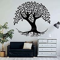 木壁デカール木製デカールブランチフォレストグローブコピスシルエット壁ステッカー部屋の装飾ビニールアートデカール42X43cm