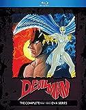 Devilman Complete OVA Series [Blu-ray]