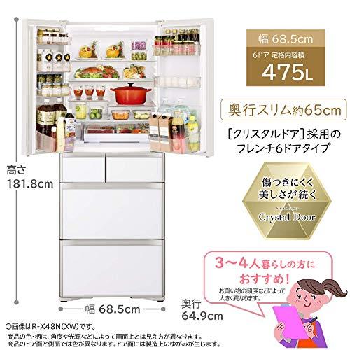 日立冷蔵庫475L6ドア強化処理ガラスドア観音開き幅68.5cmR-X48NXNクリスタルシャンパン