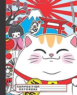 Composition Notebook: Kawaii Japanese Maneki Neko Lucky Cat, Sakura Cherry Blossom, Kokeshi and Daruma Doll Rule Lined Notebook, Cute Paper Journal for Writing Notes, School or College