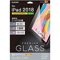 エレコム iPad Pro 12.9インチ(第3世代/2018年)用 液晶保護ガラスフィルム 0.33mm TB-A18LFLGG