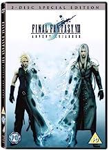 Final Fantasy VII: Advent Children (2 Disc Special Edition) [DVD]