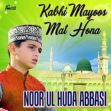 Kabhi Mayoos Mat Hona