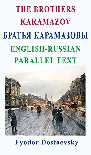 The Brothers Karamazov: Братья Карамазовы (English Edition)