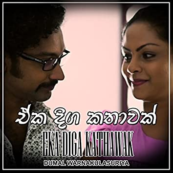 Eka Diga Kathawak - Single