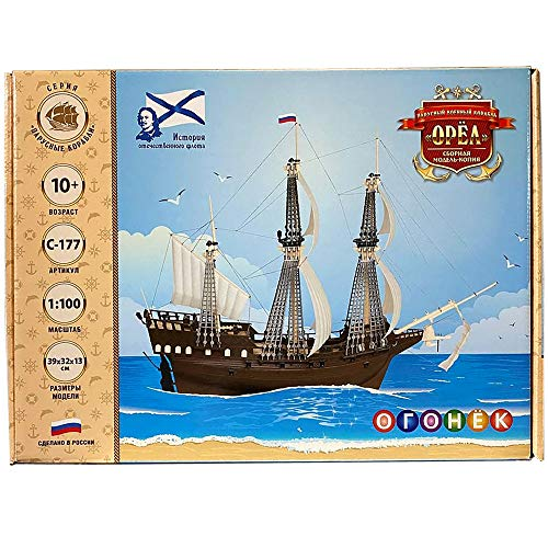 Oryol (Eagle) First Russian Frigate Sailing Ship Model Kits Scale 1:72 Assembly Instructions in Russian Language - Russian Warship in The Age of Sail -  Russian Toys, 585428