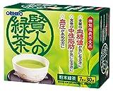 オリヒロ 【機能性表示】賢人の緑茶 30本