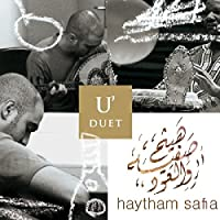 U'duet