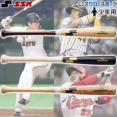SSK エスエスケイ 限定 少年野球 少年用 軟式 木製バット プロモデル SBB5037 (RU)ブラック×ナチュラル 78cm/580g平均