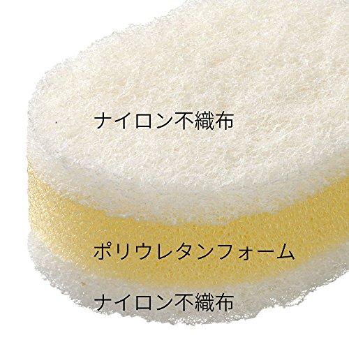 ラバーゼlabase有元葉子スポンジ3個セット白×白日本製燕三条ELM-9682
