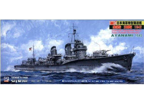 Pit Route 1/700 Marine Japonaise Aya Type Vague, notamment de Type II Destroyer Ayanami 1942 W102