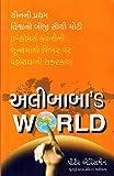 Top Ranking Book, Best Seller,