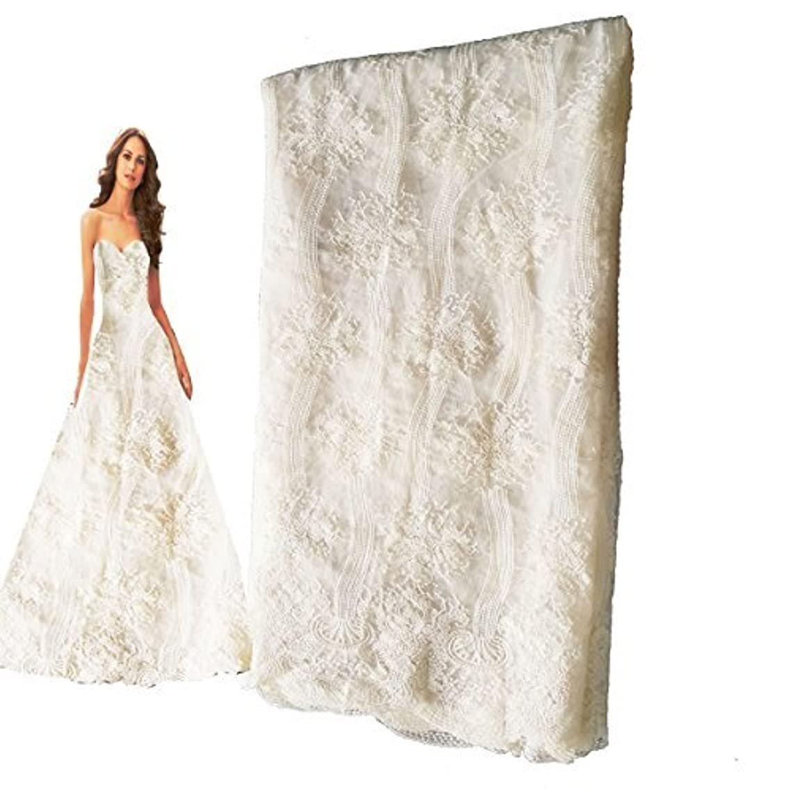 Fongbay African Lace Fabric Milk Shredded Embroidered Lace Fabrics Suitable for Party Wedding Dress Short Skirt or Handmade DIY, 2.1Yards (12White)