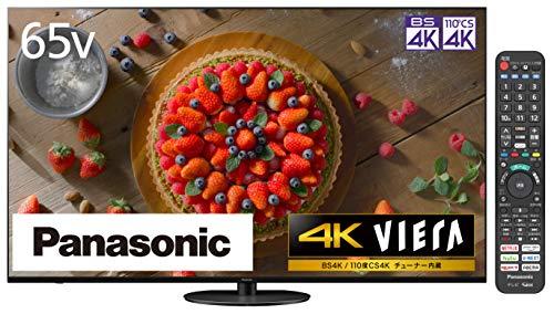 パナソニック 65V型 4Kダブルチューナー内蔵 液晶テレビ VIERA TH-65JX900 4K 転倒防止スタンド搭載 倍速表示 2021年モデル