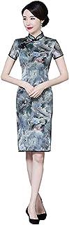 HangErFeng Qipao الحرير Cheongsam تنورة قصيرة الأكمام النسائية