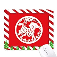 切り紙の中国の十二宮動物の芸術 ゴムクリスマスキャンディマウスパッド