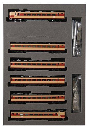 TOMIX N jauge 98 930 [limité] de train basé à 183-189 (N101-organisé couleur chemins de fer ressuscité) Set (6 voitures)