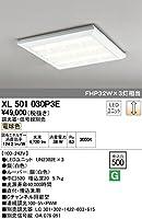 XL501030P3E オーデリック LEDベースライト(LED光源ユニット別梱)(調光器・信号線別売)