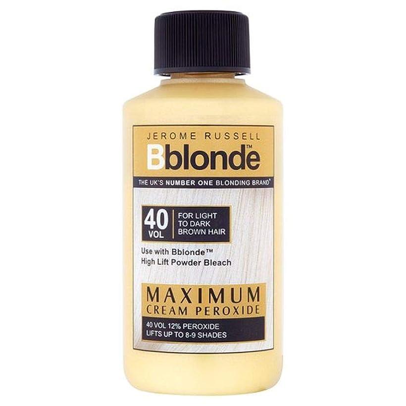マーカー凝縮する微生物[Jerome Russell] ジェロームラッセルB金髪最大クリームパー40巻 - Jerome Russell B Blonde Max Cream Peroxide 40 Volume [並行輸入品]