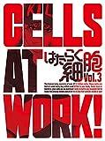 はたらく細胞 3(完全生産限定版)[Blu-ray/ブルーレイ]