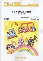 小さな世界【It's a small world】 やさしい器楽(SY-127)
