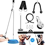YINMIO Cable Pulley, Fitness LAT and Lift Pulley System, 2Meter DIY Pulley Cable Attachment, Cable...