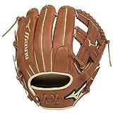 Mizuno GPS1-600R Pro Select Pro Select Baseball Glove, Size 11.75, Brown, Right Hand Throw