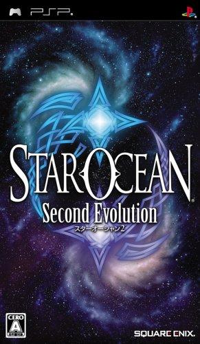 スターオーシャン2 セカンド エヴォリューション - PSP